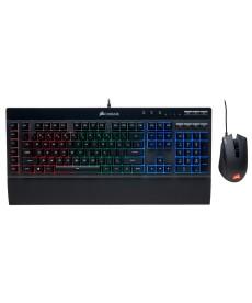 Pack clavier et souris K55 + HARPOON RGB